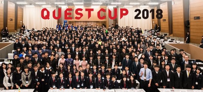 QuestCup2018_sLogo_髮・粋ORIGINAL