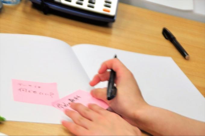 渋谷教育学園渋谷中学校の生徒のみなさんが職場見学で「教育と探求社」へ