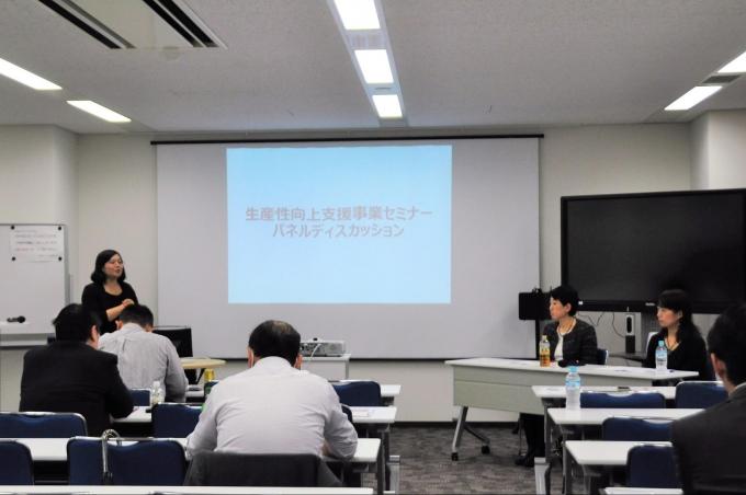 東京都産業労働局の働き方改革推進事業「生産性向上支援コンサルティング」のセミナーにて、管理部シニアマネージャー南谷が登壇いたしました
