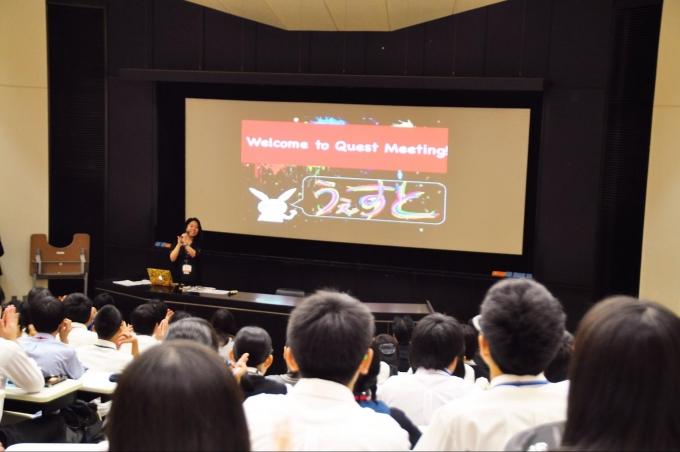 関西16校212名の中高生が集合!中高生と企業人の探究型ワークショップ「クエストミーティング2019 WEST」を開催しました。