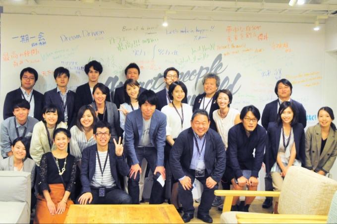 働き方を選択できる社会へ。「第5回at Will Work パートナー会」にて、教育と探求社 代表取締役社長・ 宮地勘司が登壇いたしました。