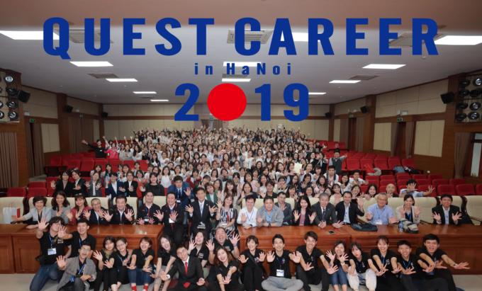 【開催報告】「第5回Quest Career in HaNoi 2019」開催結果速報!(2019年11月3日開催 於:ベトナムハノイ貿易大学)