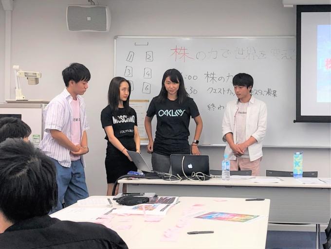 立教大学 経営学部生を対象に、金融リテラシーを育む探究型プログラム「株の力」を実施しました。