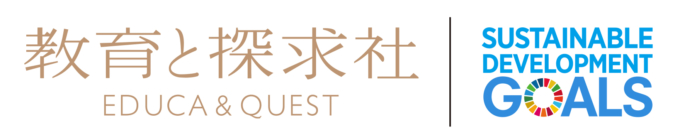 【プレスリリース】教育と探求社、2019年12月1日福岡営業所開設。探究の学びを九州へ。