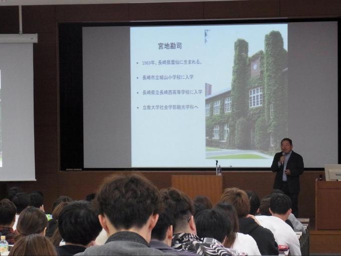 立教大学の授業「立教大学OBOGの『社長の履歴書』」にて、教育と探求社 代表取締役社長 宮地勘司が登壇いたしました