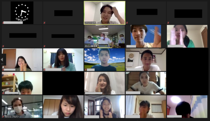 夏休みの中学生・高校生向け完全オンラインのインターンシッププログラム「and ボッシュ~ボッシュと試す、キミたちの力。」を開催しました。